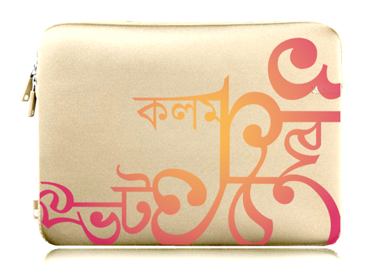 Kalam - Pen Tablet Sleeve.